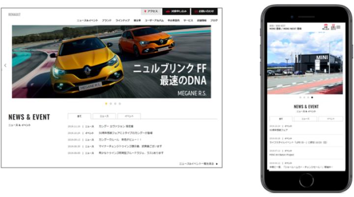 MINI 豊橋 Webサイト公開のお知らせ